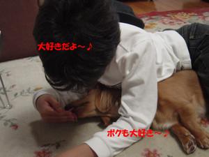 2010_1_004